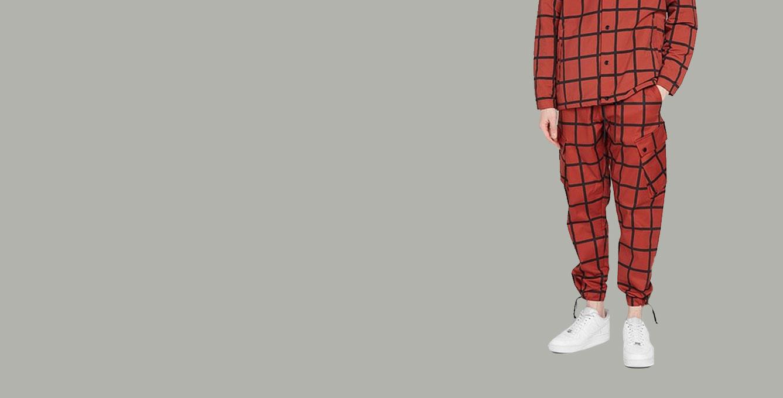 Nike X Patta Cargo Pant